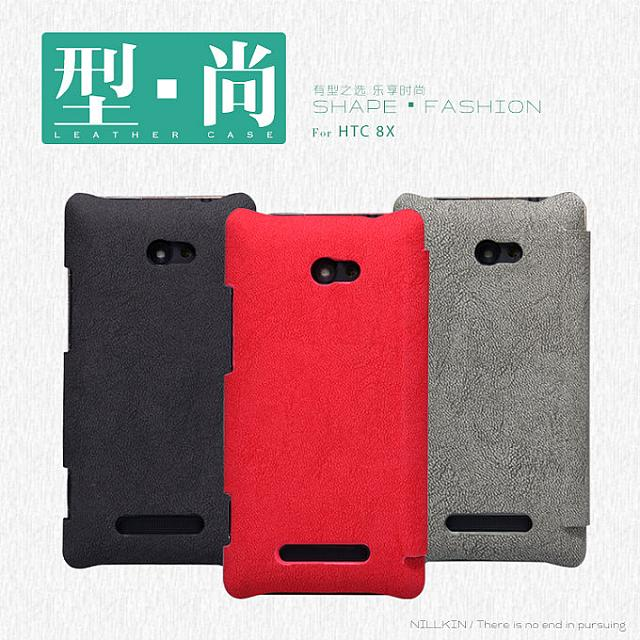 8x-flip-case-colors.jpg