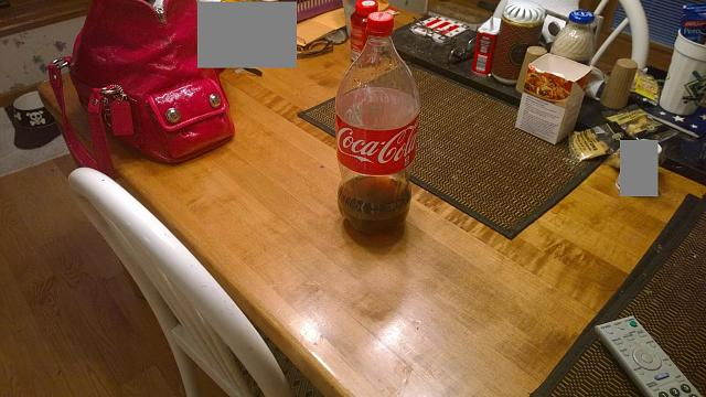 pt-coke-bottle1.jpg