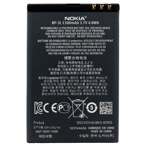 bp-3l-nokia-lumia-710-sabre-oem-battery-2.jpg