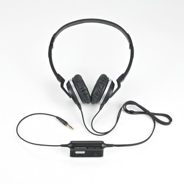 audio-technica-ath-anc1-active-noise-cancelling-ear-headphones-1.jpg