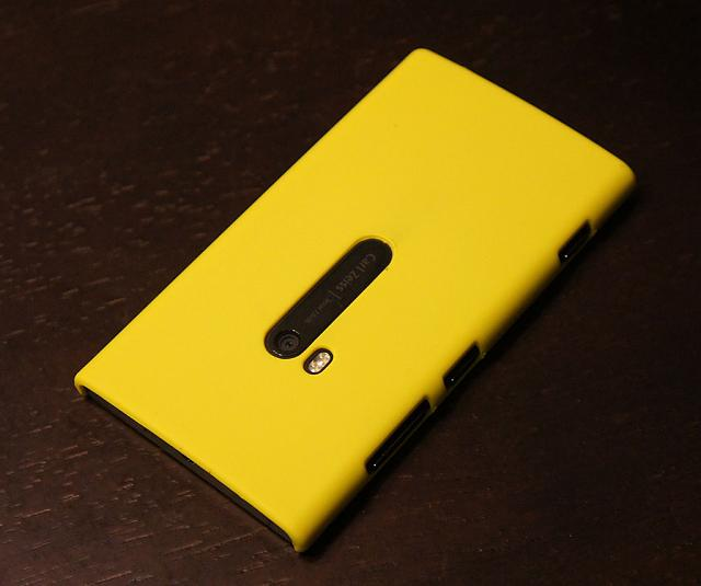 yellowcase1.jpg