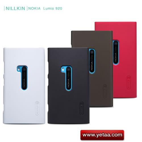 nillkin-nokia-lumia-920-super-shield-shell.jpg