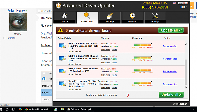 advance-driver-updater.png