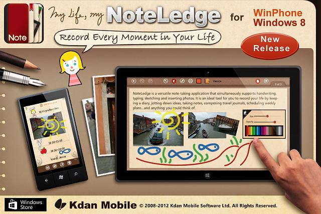 noteledge-2-win-8-winphone.jpg
